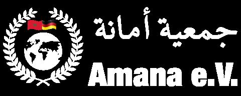 Amana e.V. Wuppertal Logo Weiss